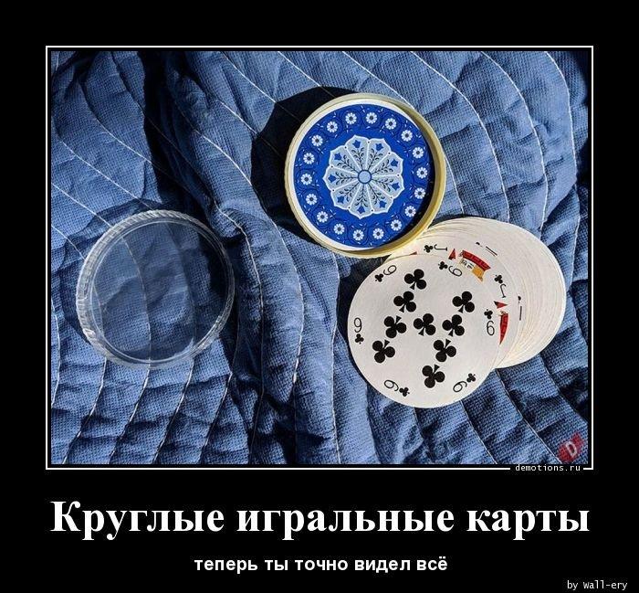 1557474978_demotivatory-17.jpg