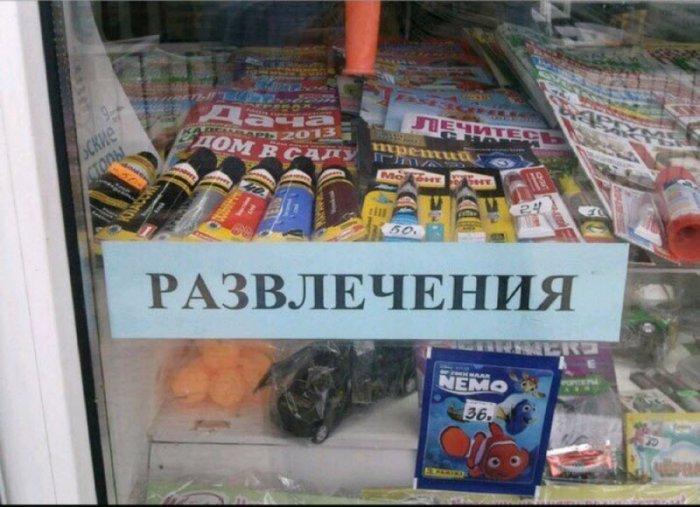 fotografii_s_rossijjskikh_prostorov_30_foto_6.jpg