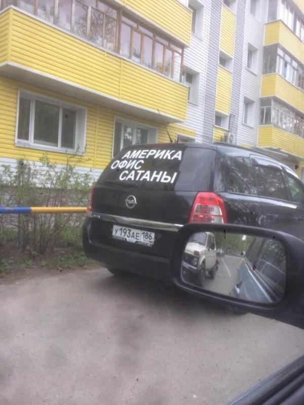 fotografii_s_rossijjskikh_prostorov_30_foto_19.jpg