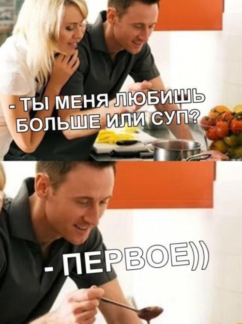 fotopodborka_vtornika_30_foto_21.jpg