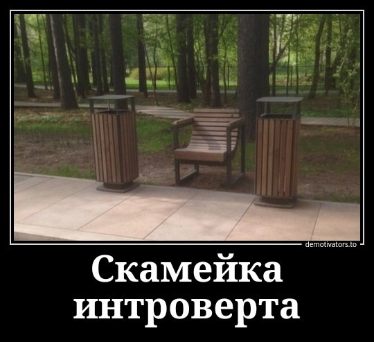 1558347903_demotivatory-3.jpg