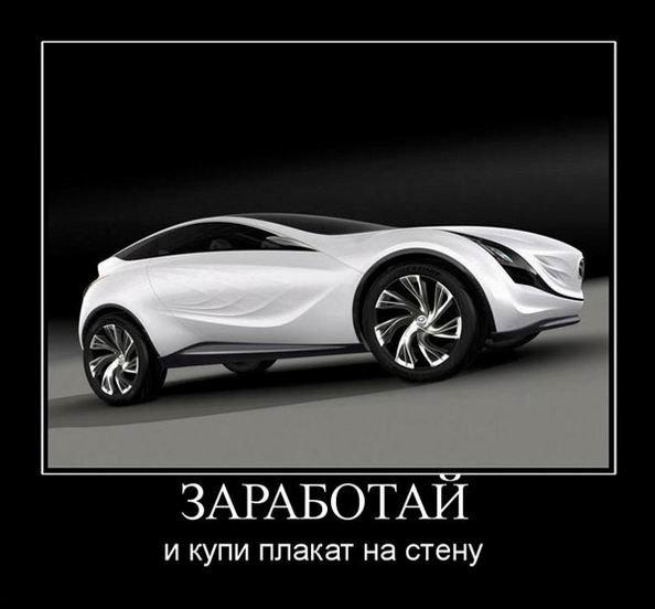 1558347839_demotivatory-8.jpg