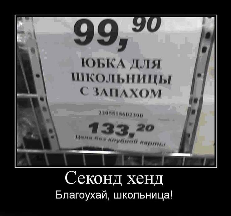 1558347867_demotivatory-13.jpg