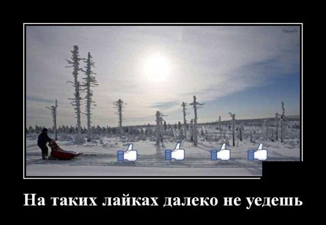demotivatory_na_chetverg_30_foto_2.jpg