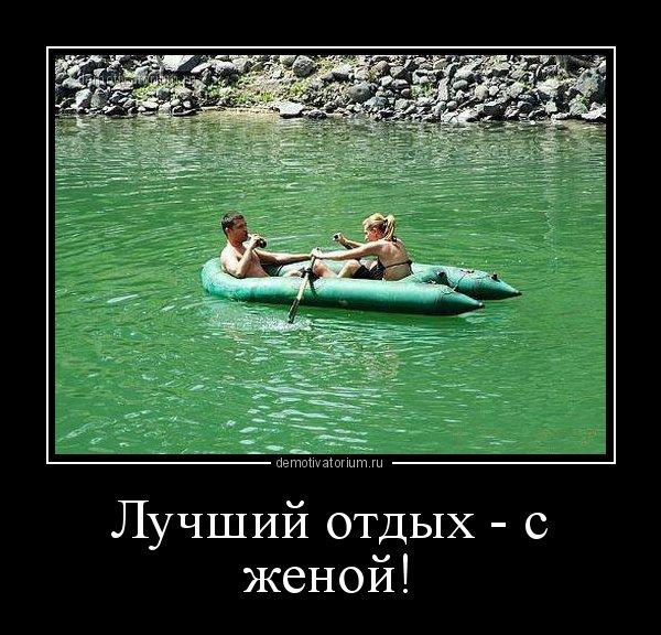 1558594654_demotivatory-1.jpg