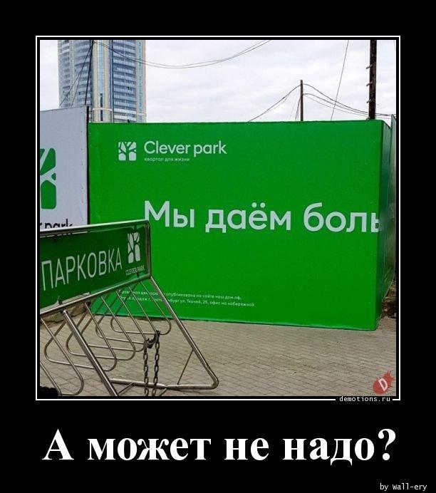 1558940197_demki-11.jpg
