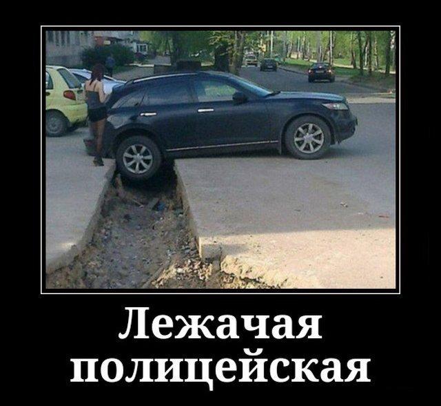 demotivatory_na_vtornik_30_foto_2.jpg