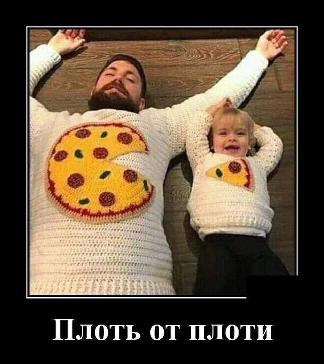 demotivatory_na_sredu_27_foto_9.jpg