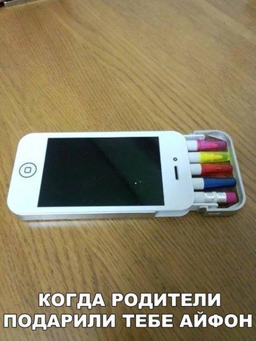 fotopodborka_ponedelnika_39_foto_13.jpg