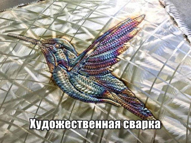 fotopodborka_ponedelnika_25_foto_22.jpg