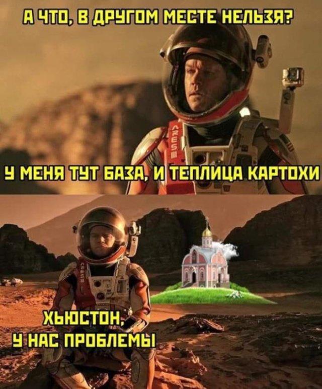 fotopodborka_vtornika_25_foto_3.jpg
