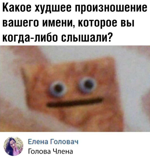fotopodborka_chetverga_42_foto_23.jpg