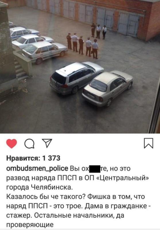 fotopodborka_pjatnicy_43_foto_6.jpg