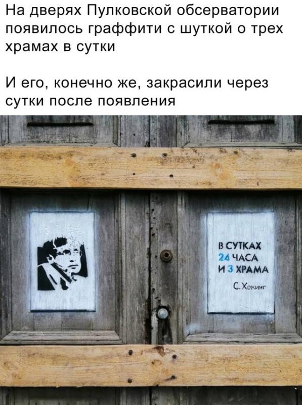 fotopodborka_pjatnicy_43_foto_8.jpg