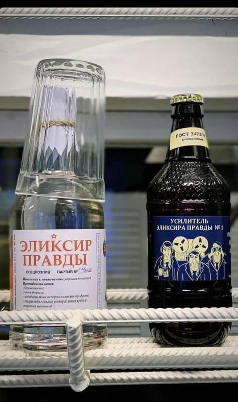 fotopodborka_sredy_47_foto_7.jpg