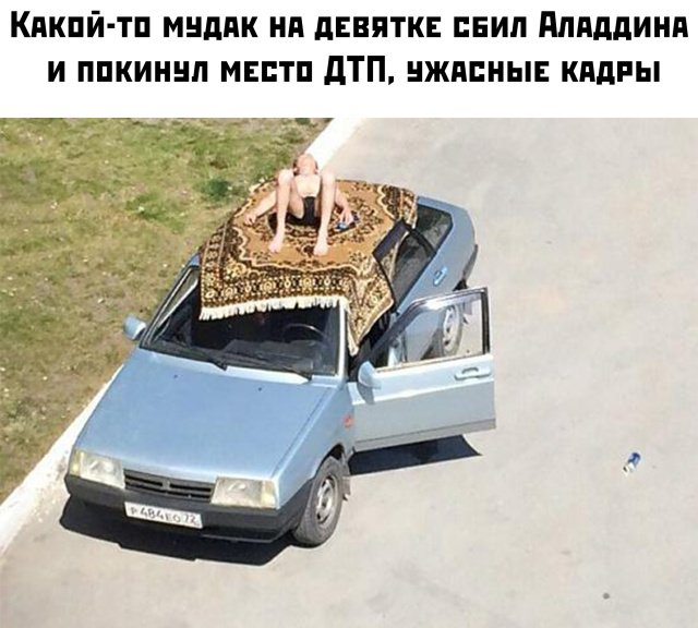 fotopodborka_sredy_47_foto_11.jpg