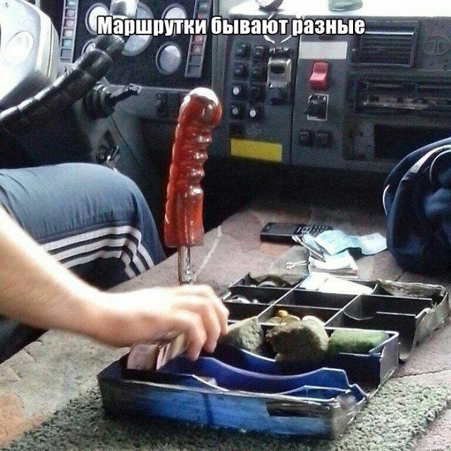 fotopodborka_chetverga_55_foto_3.jpg