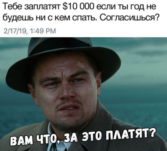 fotopodborka_pjatnicy_37_foto_10.jpg