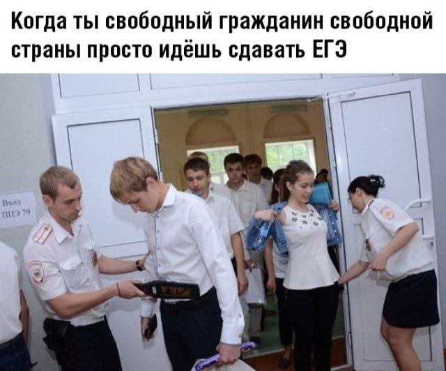 fotopodborka_chetverga_55_foto_4.jpg