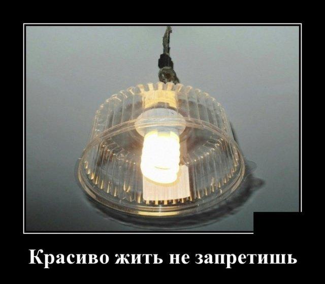 demotivatory_na_sredu_27_foto_21.jpg