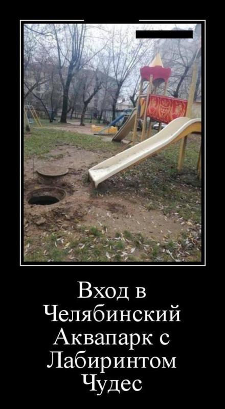 demotivatory_na_chetverg_27_foto_4.jpg