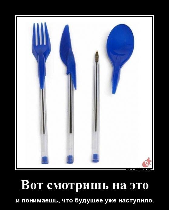 1559285569_demki-9.jpg