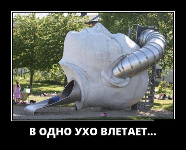 demotivatory_na_ponedelnik_30_foto_20.jpg