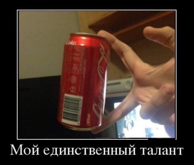 demotivatory_na_ponedelnik_30_foto_26.jpg