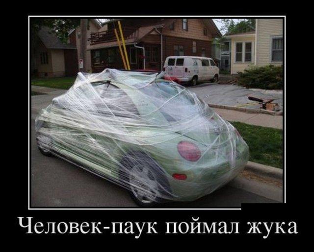 demotivatory_na_vtornik_28_foto_12.jpg