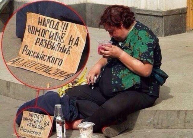 fotografii_s_rossijjskikh_prostorov_31_foto_11.jpg