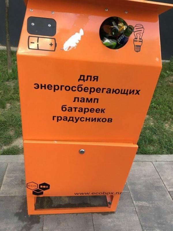 fotografii_s_rossijjskikh_prostorov_30_foto_1d.jpg