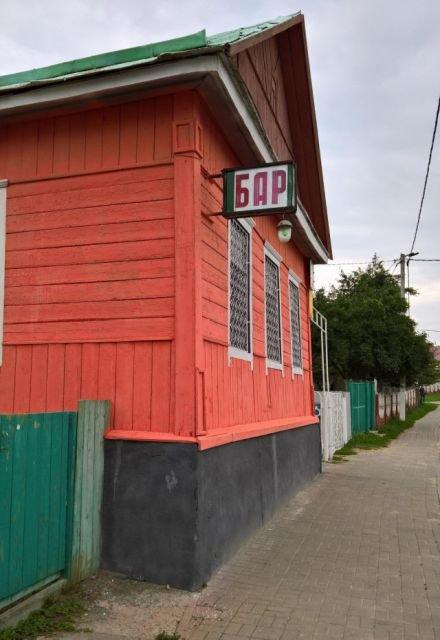 fotografii_s_rossijjskikh_prostorov_31_foto_6.jpg