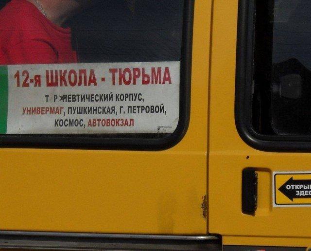 fotografii_s_rossijjskikh_prostorov_32_foto_7.jpg