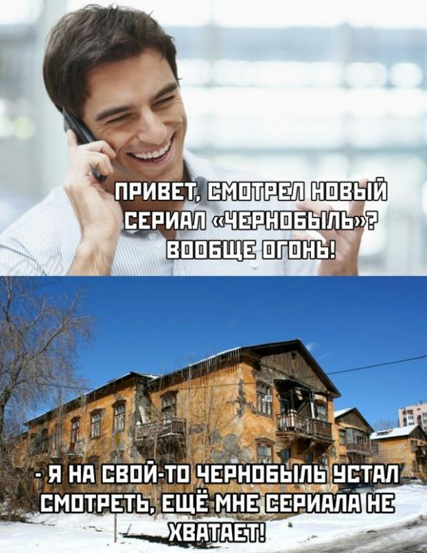 fotopodborka_subboty_49_foto_29.jpg
