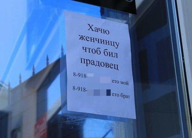 fotopodborka_pjatnicy_55_foto_12.jpg