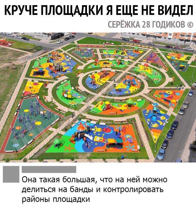 fotopodborka_pjatnicy_55_foto_25.jpg