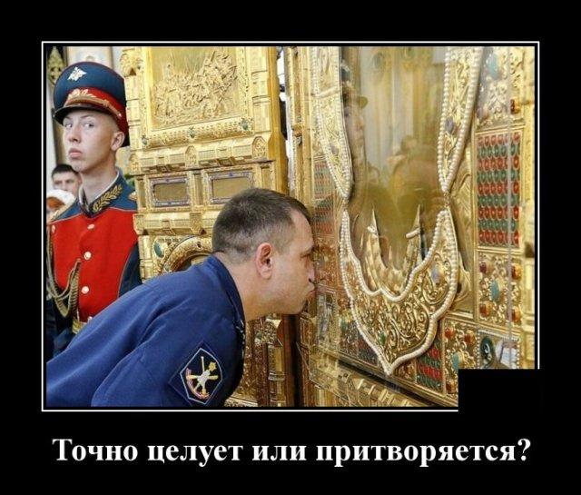 demotivatory_na_chetverg_28_foto_24.jpg