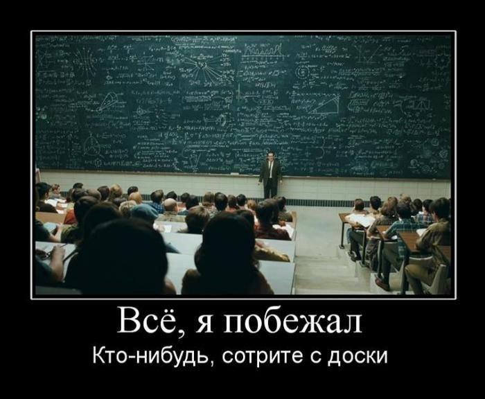 1559803890_demotivatory-3.jpg