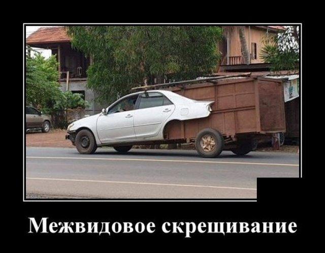 demotivatory_na_vtornik_28_foto_8.jpg