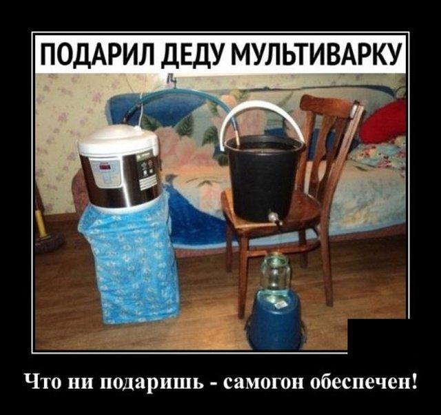 demotivatory_na_vtornik_28_foto_13.jpg