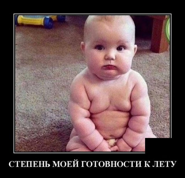 demotivatory_na_vtornik_28_foto_20.jpg