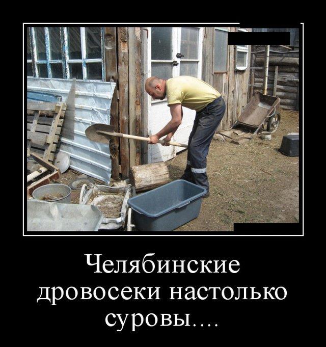 demotivatory_na_vtornik_28_foto_22.jpg