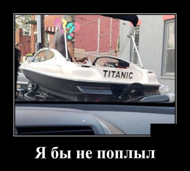 demotivatory_na_sredu_23_foto_3.jpg