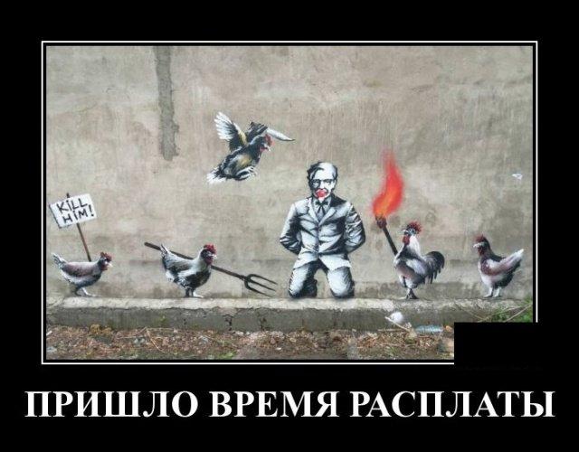 demotivatory_na_vtornik_28_foto_11.jpg