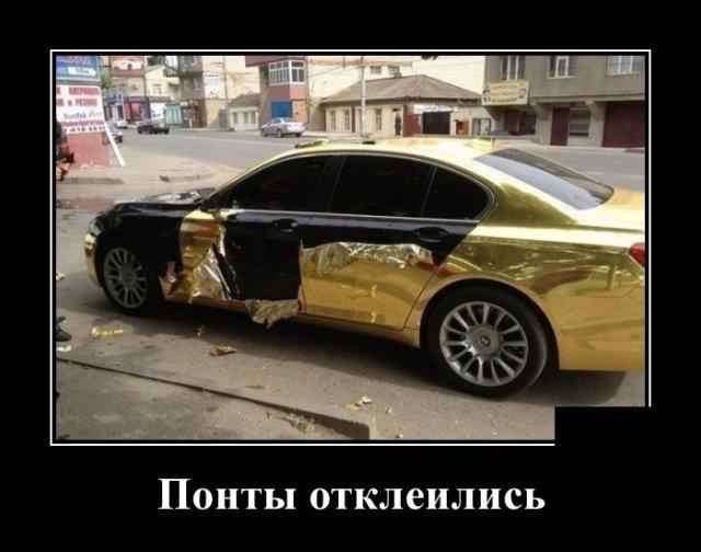 demotivatory_na_chetverg_30_foto_15.jpg