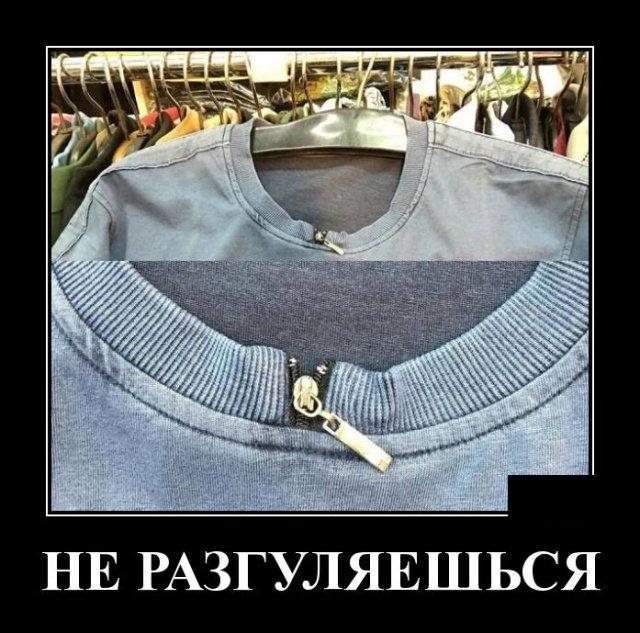 demotivatory_na_ponedelnik_29_foto_5.jpg