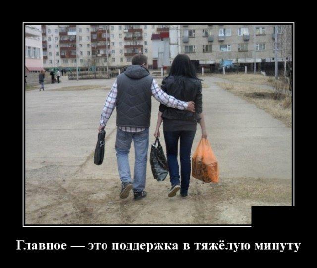 demotivatory_na_vtornik_30_foto_1.jpg