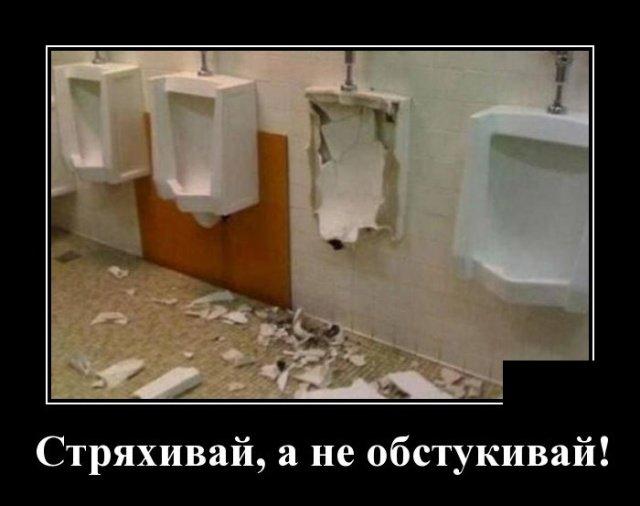 demotivatory_na_pjatnicu_29_foto_1.jpg