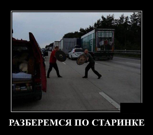 demotivatory_na_pjatnicu_29_foto_10.jpg