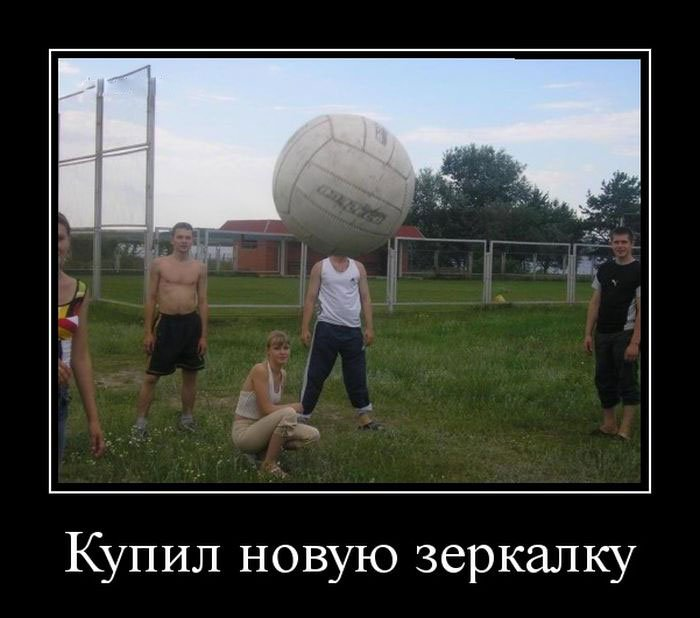 1561619931_demotivatory-1.jpg